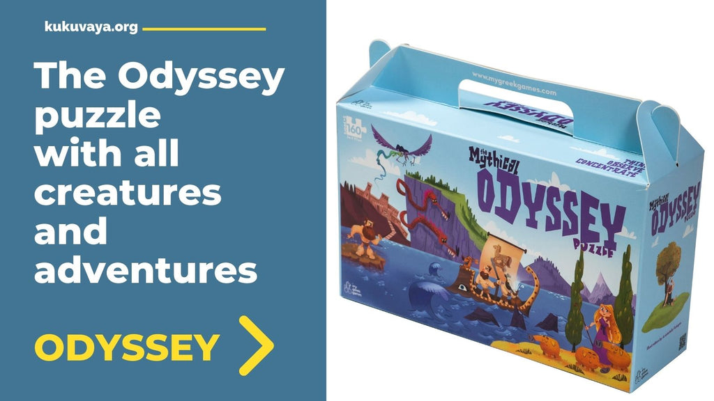 The Odyssey puzzle for kids