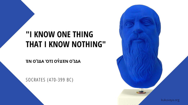 Socrates quote - I know one thing that I know nothing - quote about knowledge