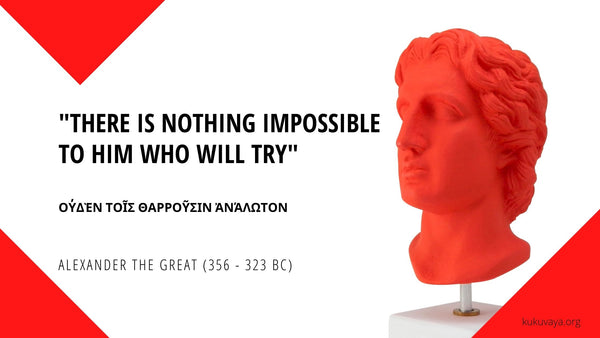 Alexander the Great quote - nothing impossible - quote to feel better