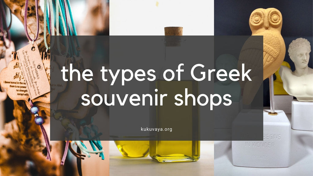 There types and categories of Greek souvenir and gift shops blog banner