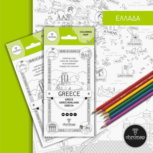 Gift for Greek friends - coloring map of greece