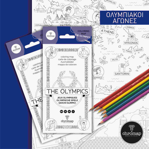 ancient and modern Olympic games coloring map - fun and education