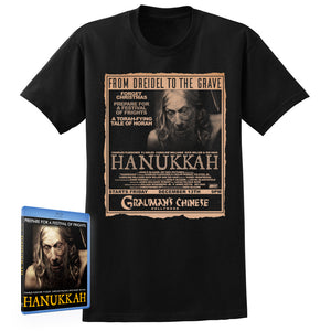 Hanukkah Grauman's Tee and Blu