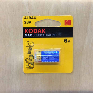 Kodak K28A 6v Battery