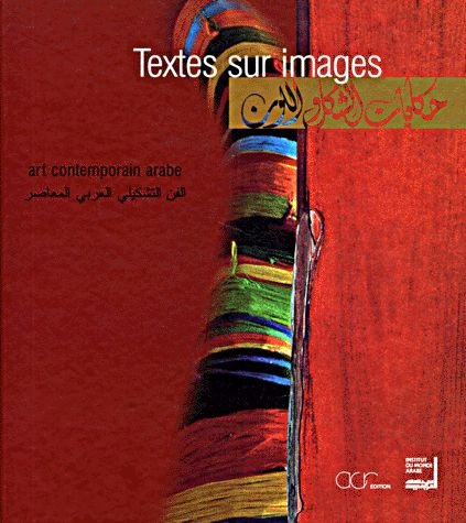 Art contemporain arabe (bilingue arabe/français)