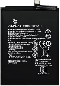 Huawei P10/Honor 9 Replacement Battery (3200mAh) HB386280ECW (Standard High Quality)