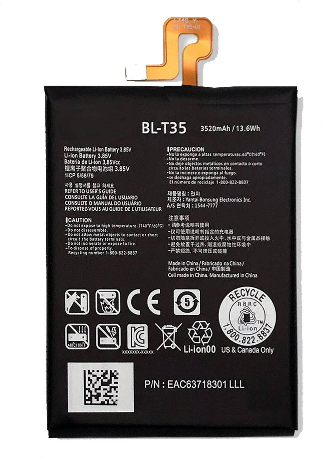 Google Pixel 2 XL Replacement Battery 3520mAh BL-T35 G011C (Standard High Quality)