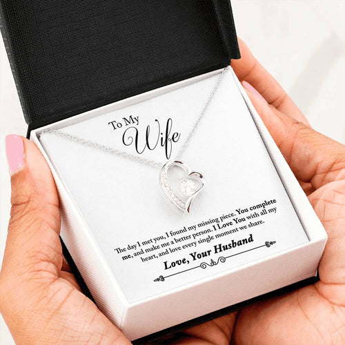 You Complete Me - Husband Gift for Wife - Heart Necklace