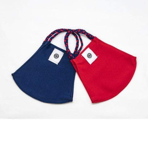Adult Face Mask Set  - Red & Navy