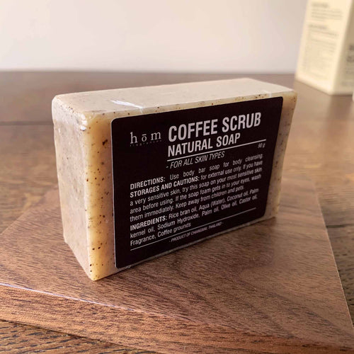 Natural Soap - Coffee Scrub-Hom fragrances-Comfily Living
