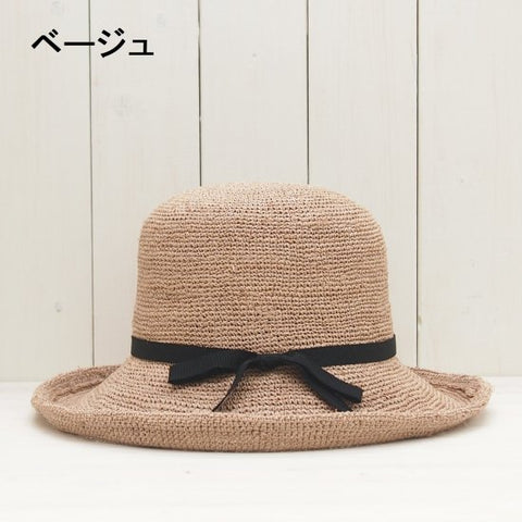 Japanese Sailor Hat with Ribbon Tie