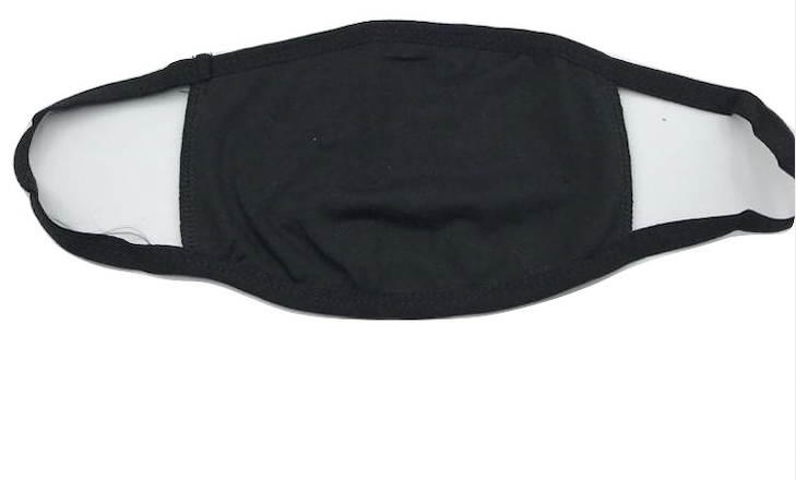 MV Plain Face Mask - Unisex - MVDADHATS