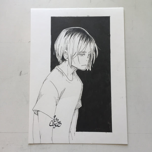 "<b><font color=""red"">[SOLD] </font></b> Bored Kenma"
