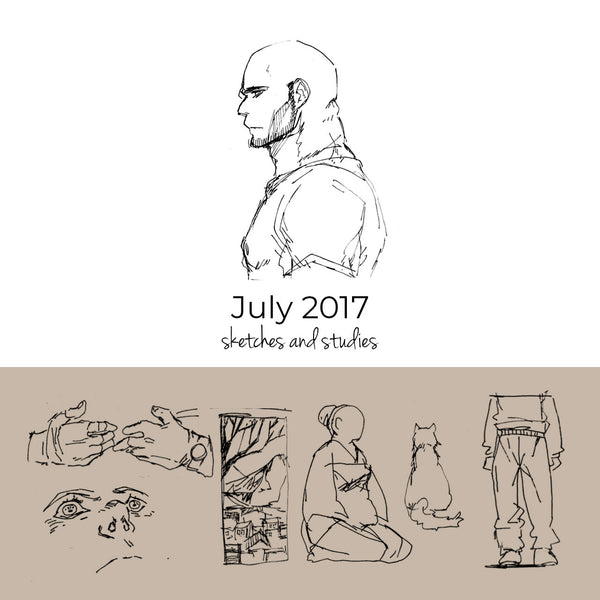 July 2017 Sketchbook