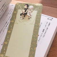 Shiny Bookmarks - Fishing