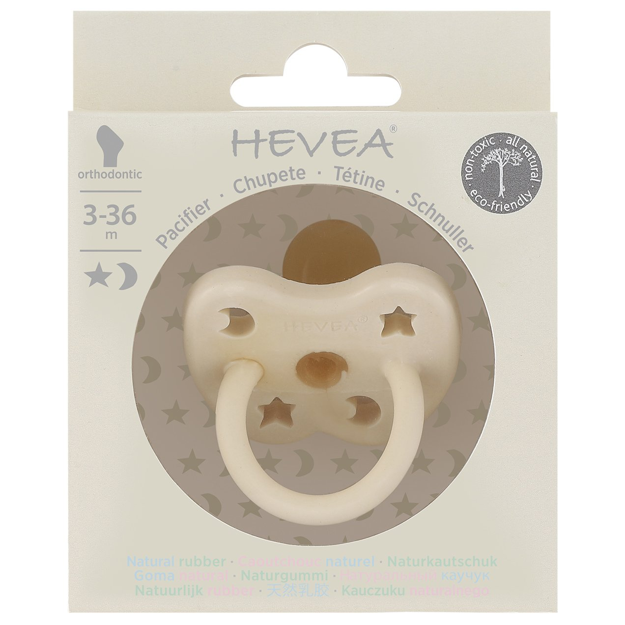 Hevea Pacifier - Milky White - Orthodontic