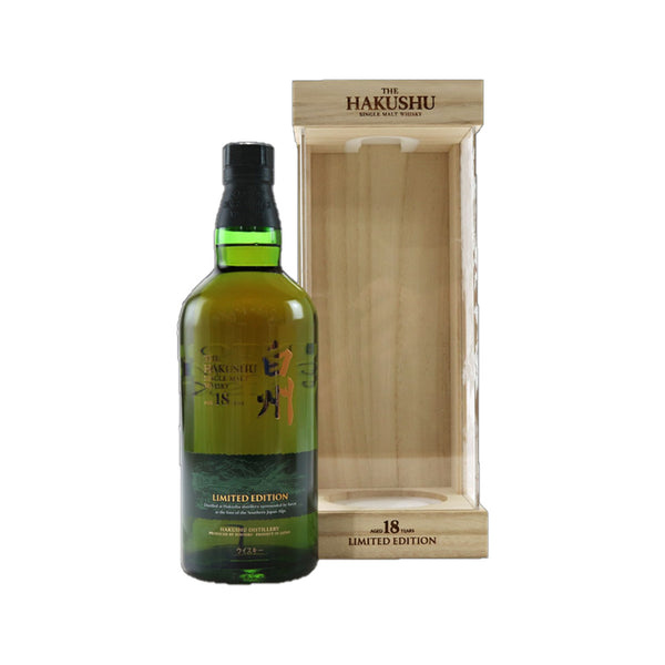 Suntory Hakushu 18 Year Old Limited Edition Japanese Whisky