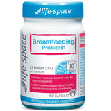 Life Space Probiotic for Breastfeeding 50 Caps - EGG Maternity NZ Ltd