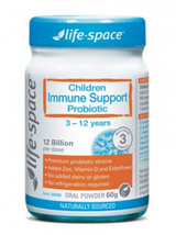 Life Space Children Immune Support Probiotic 60g (3-12yrs) - EGG Maternity NZ Ltd