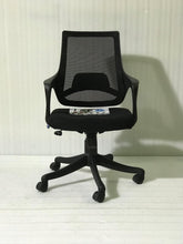 Load image into Gallery viewer, FC460- Pear Mesh Chair