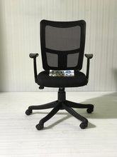 Load image into Gallery viewer, FC 415- Brio Low Back Mesh Chair