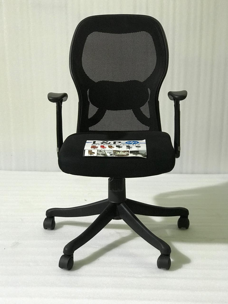 FC414- Matrix Medium Back Meshback Chair