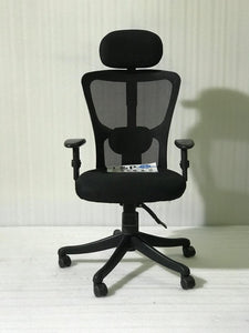 FC409- Jazz High Back Mesh Chair With Adjustable Armrest