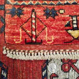 "6'7"" x 10'2""   Ersari Turkmen Design Rug Back View"