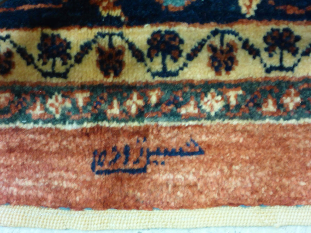 "5'3"" x 7'1""   Persian Kashkuli Rug Back View"