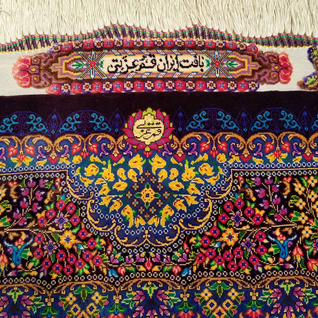 "3'3"" x 5'3""   Silk Persian Qom Color Genie Rug Angle View"