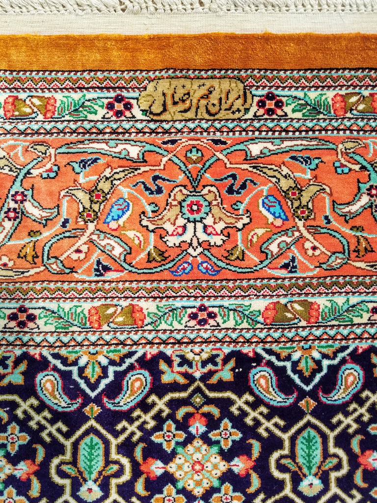 "4'5"" x 6'8""   Silk Persian Qom Rug Back View"