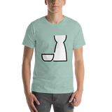 Emoji T-Shirt Store | Sake emoji t-shirt in Green