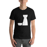 Emoji T-Shirt Store | Sake emoji t-shirt in Black