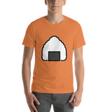 Emoji T-Shirt Store | Rice Ball emoji t-shirt in Orange
