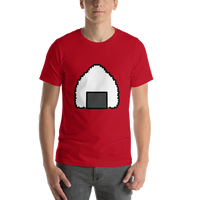 Emoji T-Shirt Store | Rice Ball emoji t-shirt in Red