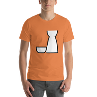 Emoji T-Shirt Store | Sake emoji t-shirt in Orange