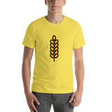 Emoji T-Shirt Store | Sheaf Of Rice emoji t-shirt in Yellow