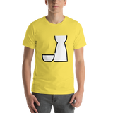 Emoji T-Shirt Store | Sake emoji t-shirt in Yellow