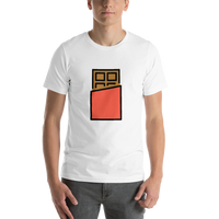 Emoji T-Shirt Store | Chocolate Bar emoji t-shirt in White