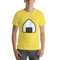 Emoji T-Shirt Store | Rice Ball emoji t-shirt in Yellow