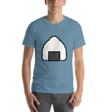 Emoji T-Shirt Store | Rice Ball emoji t-shirt in Blue