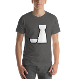 Emoji T-Shirt Store | Sake emoji t-shirt in Dark gray