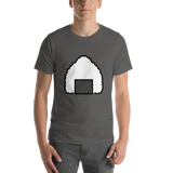 Emoji T-Shirt Store | Rice Ball emoji t-shirt in Dark gray