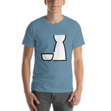 Emoji T-Shirt Store | Sake emoji t-shirt in Blue