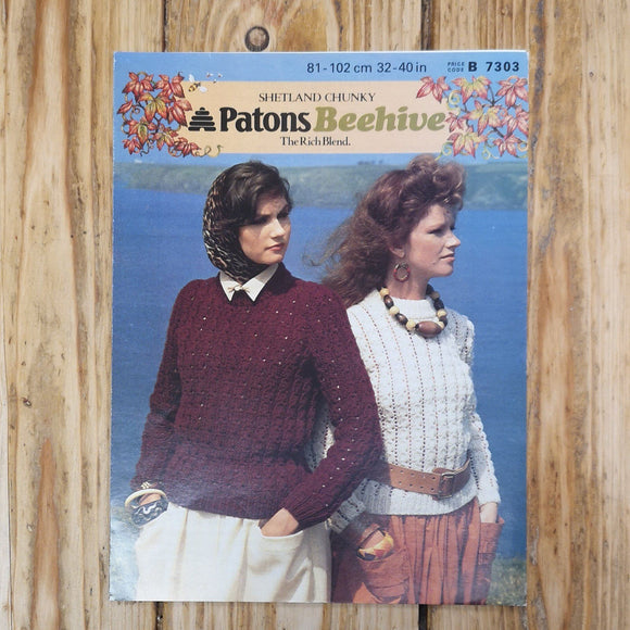 Knitting Pattern: Double Knitting - Patons Beehive Shetland Chunky 7303