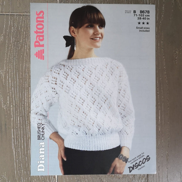 Knitting Pattern: Double Knitting - Patons Diana Brushed Chunky 8678