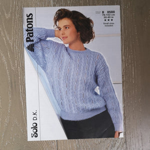 Knitting Pattern: Double Knitting - Patons Solo DK 8588