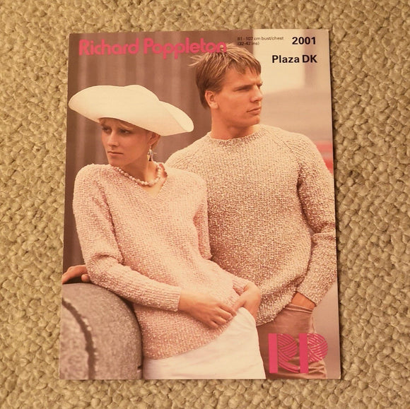 Knitting Pattern: Double Knitting - Richard Poppleton Plaza  DK 2001