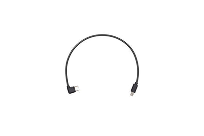 DJI Ronin-S Part 5 Multi-Camera Cable (Type-C)