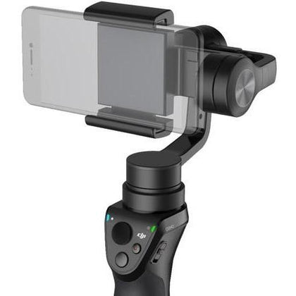 DJI Osmo Mobile (Used)